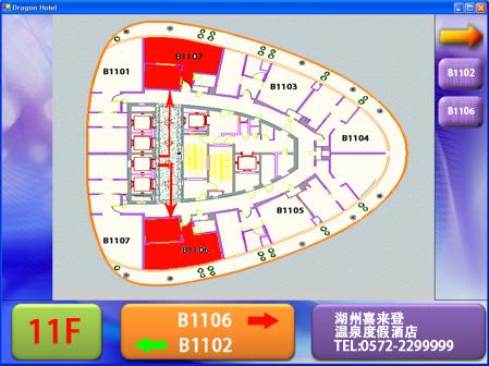 有宾客到达时,lcd显示屏会显示房间导航信息.